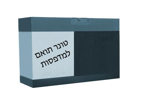 טונר למדפסת Samsung - טונר SCX-4521D3 תואם 4521 SCX