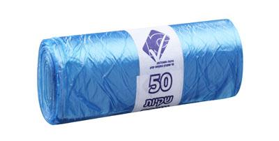 שקית אשפה  (אשפתון) כחולה 75X90  סמ, 50 יח'