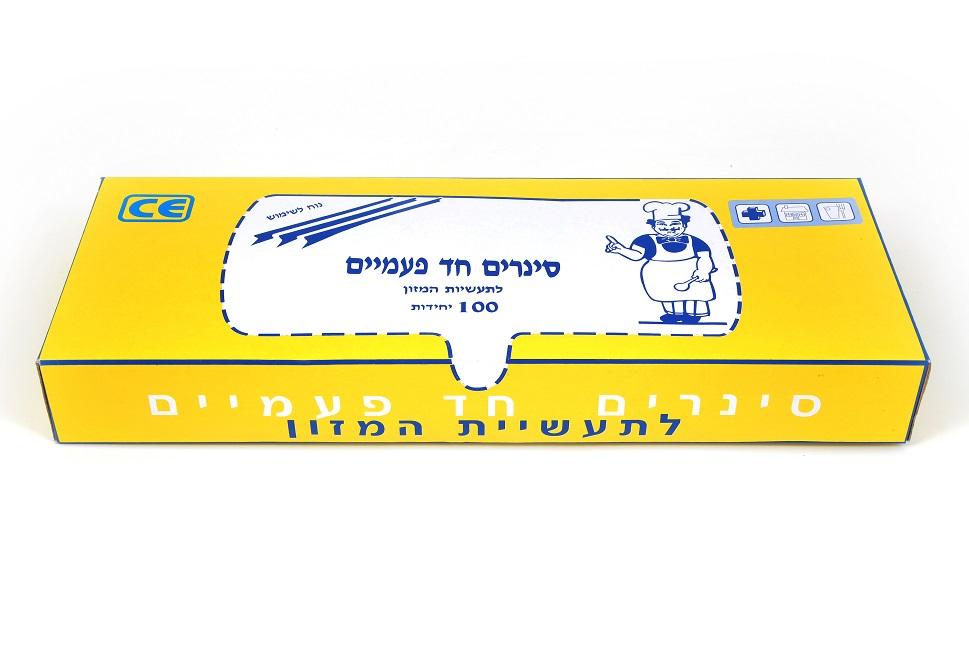 סינרים חד פעמיים בדיספנסר 100 יח'