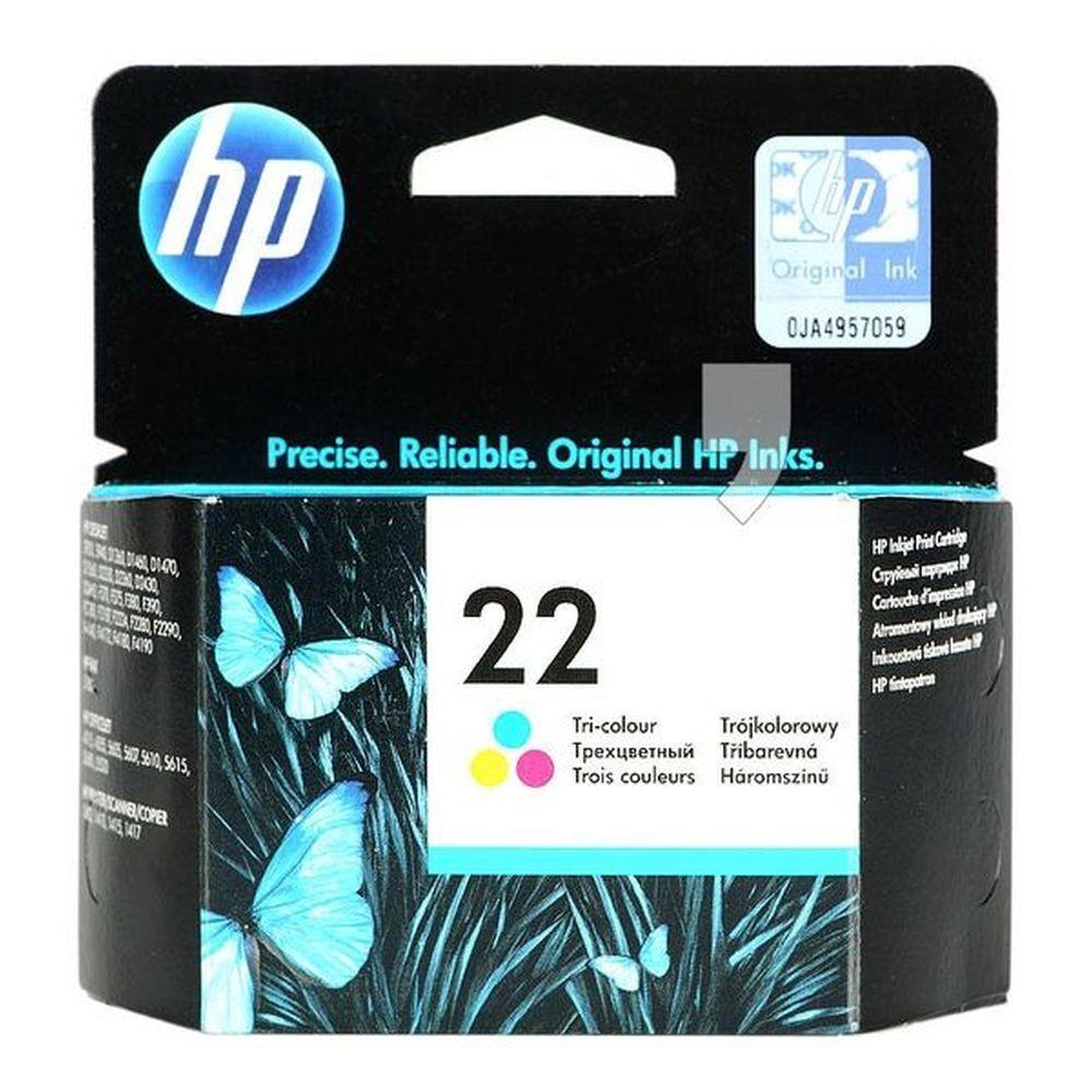 דיו למדפסת -HP 22 - צבעוני C9352AE 3920/3940