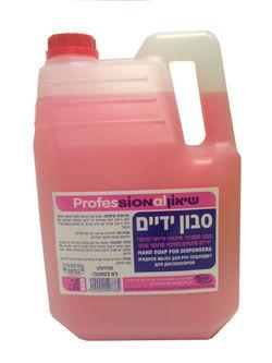 סבון  נוזלי לשטיפת ידיים 4 ליטר