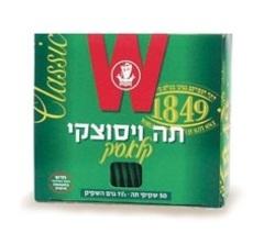 תה ויסוצקי קלאסיק ירוק 100 שקיקים