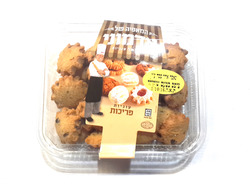 עוגיות פריכות שוקולד צ`יפס 350 גרם