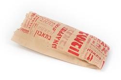 שקיות נייר - 500 שקיות נייר בתיאבון
