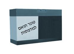 טונר למדפסת Samsung - טונר MLTD208L תואם 5835 Samsung