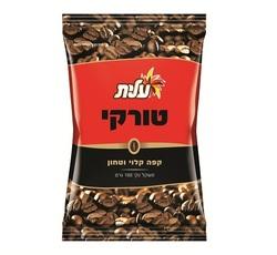 קפה טורקי עלית, 100 גרם