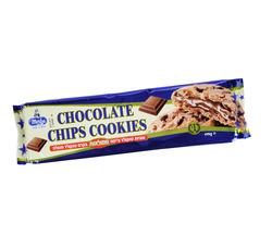 עוגיות שוקו ציפס מרבה 225 גרם