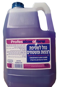 שמפו רצפות 4 ליטר  - ריח סחלבים
