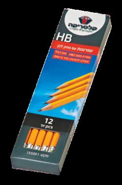 עפרונות HB כולל מחק 12 יח'