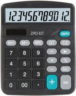 מחשבון ZERO837 שולחני גדול 12 ספרות